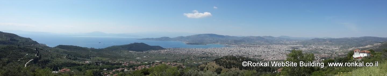 וולס יוון