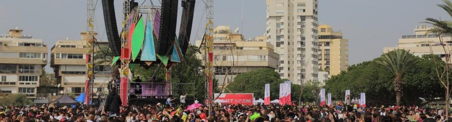 מסיבת רחוב פורים 2017 בכיכר המדינה