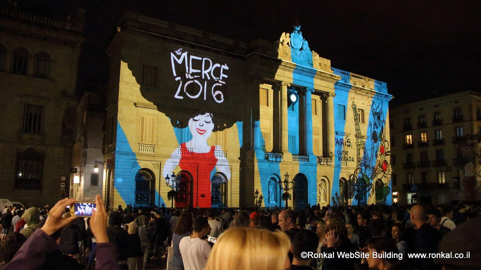 חגיגות לה-מרסה בברצלונה La Merce festival