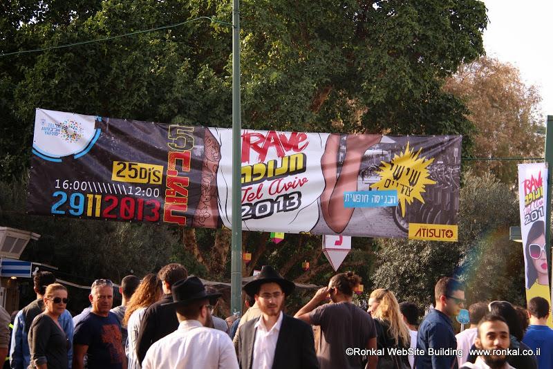 חנוכה במדינת תל אביב