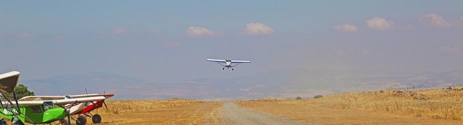 טיול טיסה לרמת הגולן